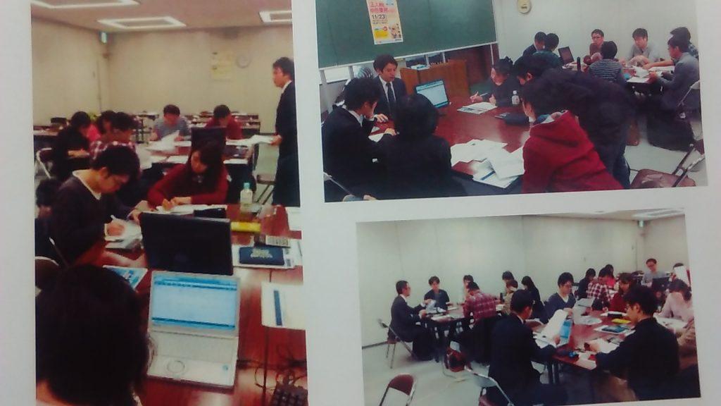 資格の学校TAC梅田校にてセミナーを行いました